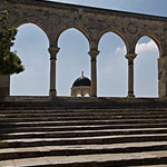 photo of a building on the Temple Mount in Jerusalem viewed through four arches